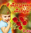 Расскажем детям о Великой Отечественной войне