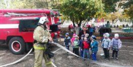 Пожарная тревога