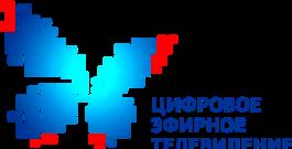 В Крыму цифровое вещание